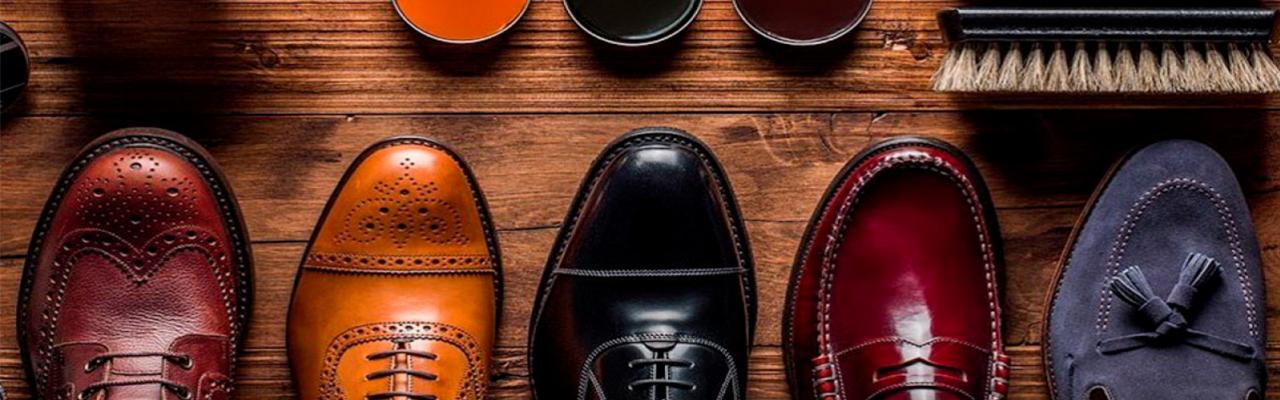 Средства для обуви